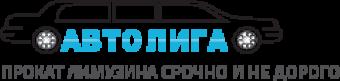 Аватар пользователя ООО Авто-Лига Лимузинов