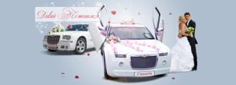 Аватар пользователя Компания Давай Поженимся