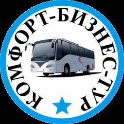 Аватар пользователя ООО Комфорт-Бизнес-Тур