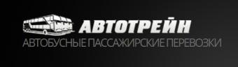 Аватар пользователя ООО Автотрейн