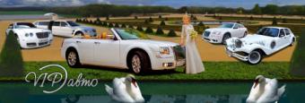 Аватар пользователя VIP-авто
